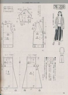 giftjap.info - Интернет-магазин | Japanese book and magazine handicrafts - LADY BOUTIQUE 2013-08