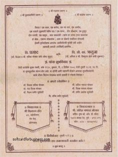marriage invitation card sample in marathi – Wedding Tips Wedding Invitation Text Message, Invitation Card Format, Marriage Invitation Card, Indian Wedding Invitation Cards, Marriage Cards, Reception Invitations, Invites, Wedding Card Quotes, Hindu Wedding Cards
