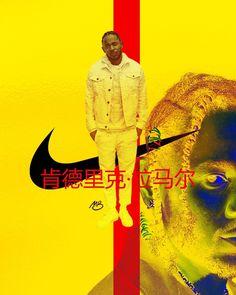 K Dot, American Rappers, Kendrick Lamar, Record Producer, Album, Instagram