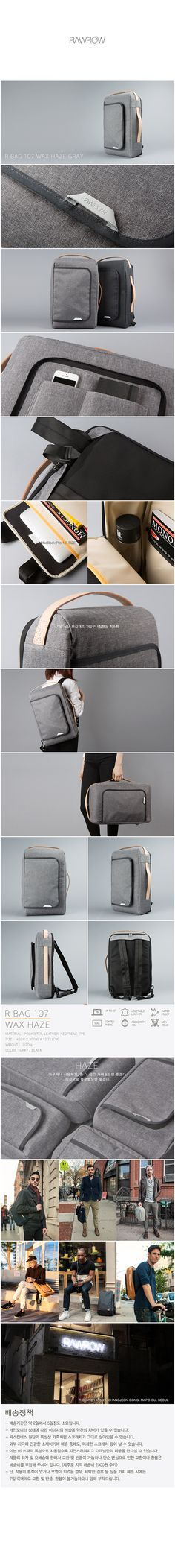 RAWROW - R BAG 107 Wax Gray http://ebagsbackpack.tumblr.com/