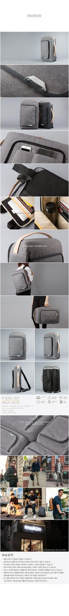 RAWROW - R BAG 107 Wax Gray http://ebagsbackpack.tumblr.com/