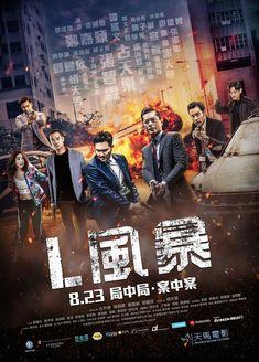 L Storm (Blu-ray) (Hong Kong Version) Home Movies, New Movies, Movies Online, Funny Movies, Storm Movie, Louis Koo, Upcoming Marvel Movies, Hong Kong Movie, Disney Movies To Watch