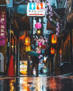 Tokyo streets at night Urban Photography, Street Photography, Japanese Photography, Aesthetic Japan, Tokyo Streets, City Streets, Japan Street, Tokyo Hotels, Japanese Landscape