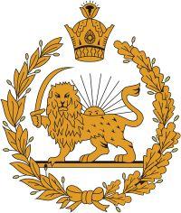 District Grand Lodge Lebanon Middle East Freemasonry