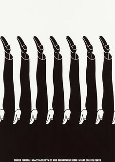 Shigeo Fukuda (福田 繁雄 Fukuda Shigeo?, February 4, 1932 - January 11, 2009) was a sculptor, graphic artist and poster designer who created optical illusions.