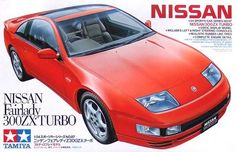 nissan model car kits | Tamiya Nissan 300ZX Turbo Model Kit