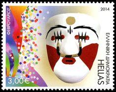 Sello: February (Grecia) (The twelve months in folk art) Mi:GR February Calendar, Postage Stamps, Folk Art, Greece, Disney Characters, Illustration, Andorra, Community, Seals