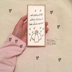 Black Aesthetic Wallpaper, Aesthetic Wallpapers, Cute Wallpapers Quotes, Persian Quotes, Text Pictures, Caption, Allah, Iphone Wallpaper, Motivational