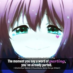 The source of Anime & Manga quotes