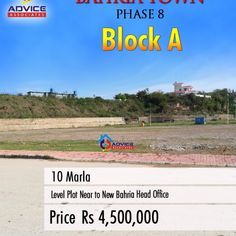 Advice Associates is Trusted and Authorised Organization. Visual Overview of All Projects in Bahria Town Rawalpindi and Islamabad. Double Story House, Plots For Sale, Apartments For Sale, Renting A House, Real Estate, Advice, Marketing, Youtube, Real Estates
