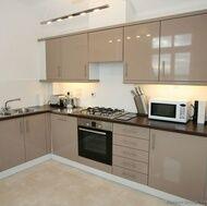 Modern Beige Kitchens