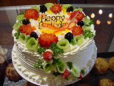 Awesome fruit cake for the loved one. Celebrate Happy Birthday and find more Cakes here. Healthy Birthday Cakes, Birthday Cakes For Men, Birhday Cake, Happy Birthday Cake Photo, Fresh Fruit Cake, Fruit Cakes, Fruit Cake Design, Asian Cake, Decadent Cakes