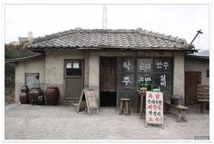 달동네 - Google 검색 Korean Image, Building Drawing, Slums, Urban Sketching, Background Pictures, Old Pictures, Old Town, South Korea, Outdoor Spaces