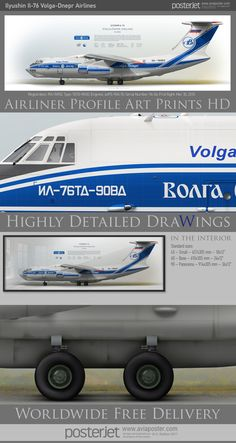 Ilyushin Il-76 Volga-Dnepr Airlines RA-76952 | www.aviaposter.com | #airliners #aviation #jetliner #airplane #pilot #aviationlovers #avgeek #jet #sideplane #airport #il76