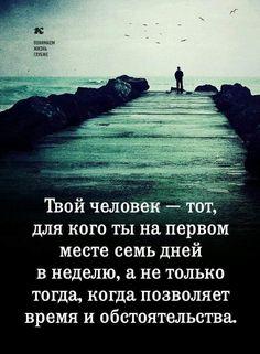 Zum schöne russische nachdenken sprüche Russische Sprüche