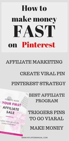 How to earn money fast using Pinterest? This eBook will teach how to make your very first affiliate sales. Make money from your blog. Are you a mom who wants to make money at home? (affiliate link)