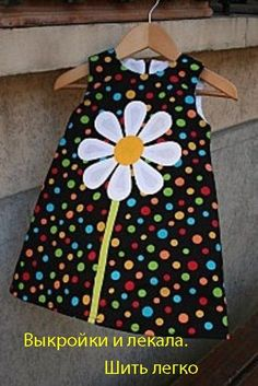 33 Ideas Patchwork Baby Dress Ideas For 2019 Little Dresses, Little Girl Dresses, Girls Dresses, Baby Dress Patterns, Sewing Patterns, Sewing For Kids, Baby Sewing, Toddler Dress, Toddler Girl