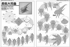Origami Studio, Origami Artist, Origami And Kirigami, Origami Paper, Diy And Crafts, Arts And Crafts, Paper Crafts, Origami Rooster, Origami Diagrams