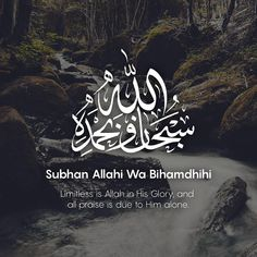 """283 Likes, 5 Comments - Quraan Buddy (@quraanbuddy) on Instagram: """"Subhan Allahi Wa Bihamdhihi (Limitless is Allah in His Glory, and all praise is due to Him alone)"""""""