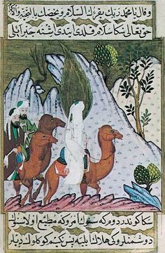 Muhammad riding with two companions