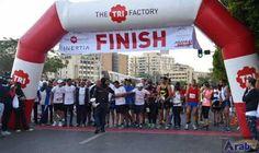 Running for Lives: 1,000 runners join Aswan…
