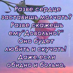 Фотография Russian Quotes, Quotes And Notes, Fails, Wisdom, Lol, Album, Ganja, Good Morning, Quotes