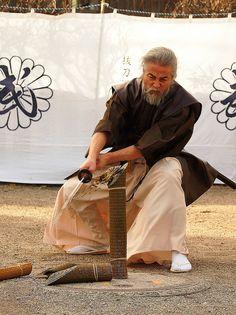 Iaido Martial Arts in Japan Kendo, Aikido, Karate, Arte Filipino, Samurai Poses, Tai Chi, Yoga Sport, Marshal Arts, The Last Samurai