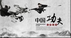Escolas de kung fu na china Taizu, localizada EM Handan City (China, Antiga capital, Cidade natal de Kung Fu Tai Chi, Cidade cultural, Artes marciais Vila).