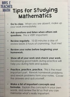 Math Study Tips for an Interactive Notebook #mathtips