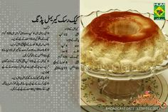 plain cake recipe by shireen anwer - Google Search