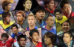 Bundesliga: La exitosa 'armada japonesa': http://www.elenganche.es/2012/09/bundesliga-la-exitosa-armada-japonesa.html