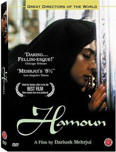 [ Hamoun ] : Hamoon's wife is leaving him. He is also unsuccessfully trying to finish his Ph. He is forced to reexamine his life. In a series of flashbacks and dreams, Hamoon tries to figure out what he did wrong. Series Movies, Movies And Tv Shows, Tv Series, Movies To Watch, Good Movies, Iranian Film, Foreign Movies, The Best Films, Chicago Tribune