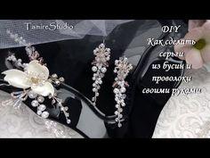 ✨TamireStudio✨СВАДЕБНЫЕ СЕРЬГИ-ПЛЕТЕНИЕ УКРАШЕНИЙ ИЗ ПРОВОЛОКИ И БУСИН СВОИМИ РУКАМИ✨ - YouTube Diy Crown, Hair Beads, Floral Headbands, Jewelry Making Tutorials, Wedding Hair Accessories, Handmade Crafts, Wire Jewelry, Diy Tutorial, Earrings Handmade