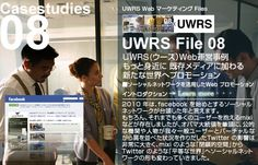 http://www.theunchain.co.jp/for_your_information/uwrs/vol008.html    2010年は、Facebook(フェイスブック)を始めとするソーシャルネットワークが台頭した年と言えます。  もちろん、それまでも多くのユーザーを抱えるmixiなどが存在しましたが、オバマ大統領を筆頭に、公的な機関や人物が我々一般ユーザーとバーチャルながら肩を並べた状況を作りだしたTwitterの影響は非常に大きく、mixiのような「閉鎖的空間」からTwitterのような「平等な世界」へソーシャルネットワークの形も変化しています。