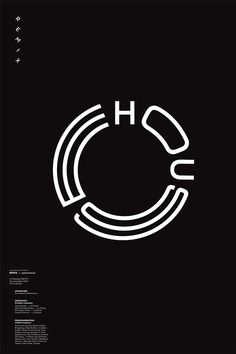REMIX Yann Carriere #poster #typography #house in Poster . Graphic Design Inspiration .