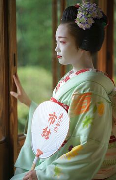 maiko 舞妓 Pontocho 先斗町 Ichiyu 市結 KYOTO JAPAN