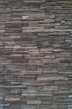 stone wall cladding Designs | Artimozz Walls & Floors Tiles