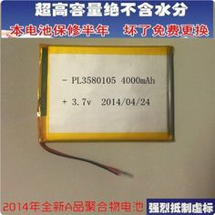 $35.00 (Buy here: https://alitems.com/g/1e8d114494ebda23ff8b16525dc3e8/?i=5&ulp=https%3A%2F%2Fwww.aliexpress.com%2Fitem%2F3-7V-polymer-battery-3580105-size-Tablet-PC-built-in-lithium-battery-batteries-4000mah-Universal%2F32221287163.html ) 3.7V polymer battery 3580105 size Tablet PC built- in lithium battery batteries 4000mah Universal for just $35.00