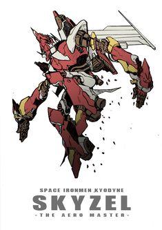 Space Ironmen Kyodyne: Skyzel - The Aero Master Character Design Inspiration, Character Design, Character Inspiration, Kamen Rider, Cool Robots, Character, Hero, Fan Art, Weird Creatures