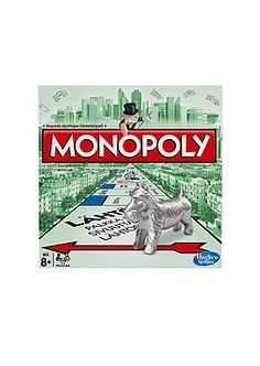 Buy Monopoly Classic Board Game from Hasbro Gaming at Argos. Thousands of products for same day delivery or fast store collection. Monopoly Board, Monopoly Game, Monopoly Junior, Intense Games, Classic Board Games, Family Board Games, Traditional Games, Cat Boarding, Home Entertainment