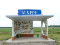 Bus stop at Ukrainian village Vysichi in Poltava region.