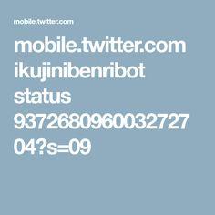 mobile.twitter.com ikujinibenribot status 937268096003272704?s=09