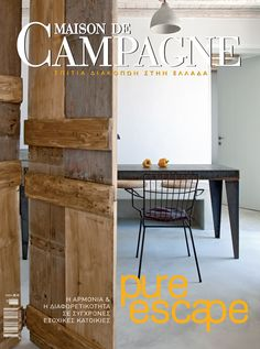 Maison de Campagne 2011 | find it via our e-shop @ www.ek-mag.com/... | #art #architecture #design #interior_design #style #stylish #modern #residence #building #Greece #Greek #islands #countryside #elegant #summer #sea #mountain #house #traditional #exclusive #edition #innovation