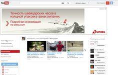 Глас рунета voxru