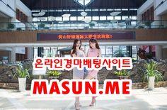 마권판매사이트 【 Ma S un , ME 】 스크린경마 마권판매사이트 【 Ma S un , ME 】 온라인경마사이트でぷ인터넷경마사이트でぷ사설경마사이트でぷ경마사이트でぷ경마예상でぷ검빛닷컴でぷ서울경마でぷ일요경마でぷ토요경마でぷ부산경마でぷ제주경마でぷ일본경마사이트でぷ코리아레이스でぷ경마예상지でぷ에이스경마예상지   사설인터넷경마でぷ온라인경마でぷ코리아레이스でぷ서울레이스でぷ과천경마장でぷ온라인경정사이트でぷ온라인경륜사이트でぷ인터넷경륜사이트でぷ사설경륜사이트でぷ사설경정사이트でぷ마권판매사이트でぷ인터넷배팅でぷ인터넷경마게임   온라인경륜でぷ온라인경정でぷ온라인카지노でぷ온라인바카라でぷ온라인신천지でぷ사설베팅사이트でぷ인터넷경마게임でぷ경마인터넷배팅でぷ3d온라인경마게임でぷ경마사이트판매でぷ인터넷경마예상지でぷ검빛경마でぷ경마사이트제작…