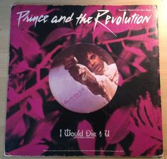Prince MADHOUSE 16 LP 1987 Paisley Park Out Of Print Eric Leeds Dr ...