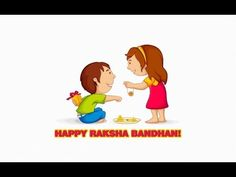 Raksha Bandhan Special Songs Bhai Ben - Indian Festival Rakhi Songs Bandhan 2015 Rakhi Pournami - YouTube