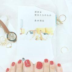 大人の恋の終わりと、始まりと。期待よりずっと上質な恋物語だった✨暗くないけど無邪気じゃない、けどときめく。#lumine のサイトで広告のために書いたショートストーリーだったらしいけどそんなにお買い物シーンはない👠 足の爪は赤って人多い気がする。私も。  #週末は彼女たちのもの #島本理生 #ルミネ #読書 #読書記録 #book #bookstagram #フットネイル #footnail #セルフネイル #selfnail
