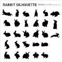 ウサギ シルエット 1
