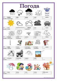 Worksheets, Printables, Dessert, Print Templates, Deserts, Postres, Literacy Centers, Desserts, Countertops